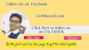 Follow me on Facebook GirlShayari.com
