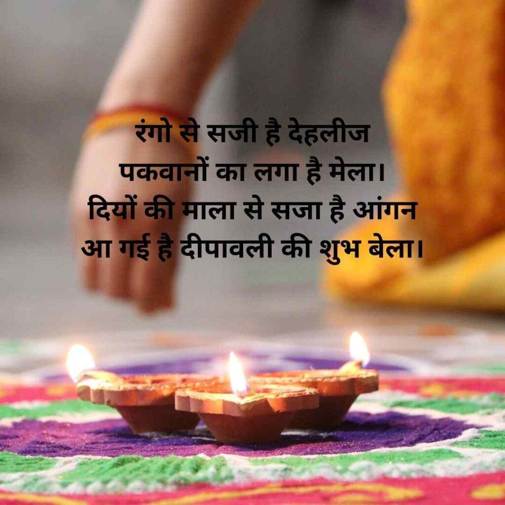 diwali greeting card, diwali wishes hindi
