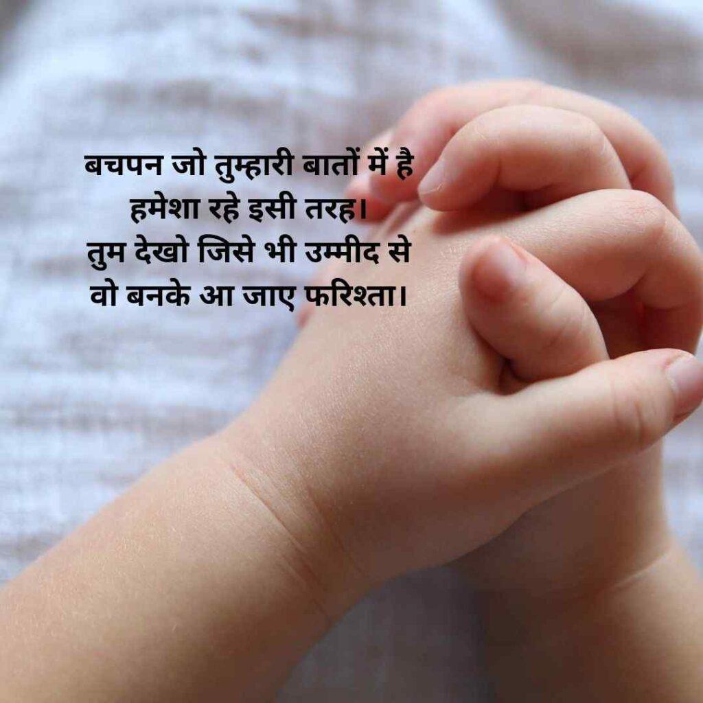 maa dua shayari hindi