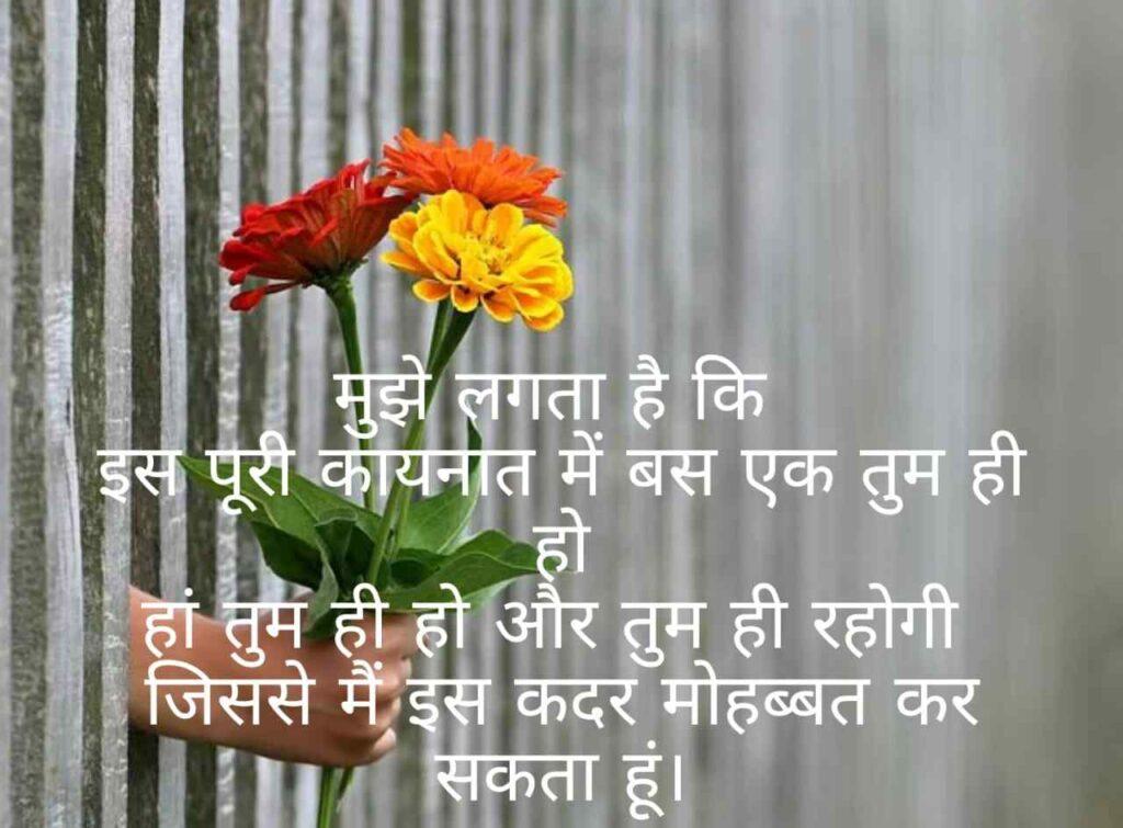 best urdu shayari in hindi