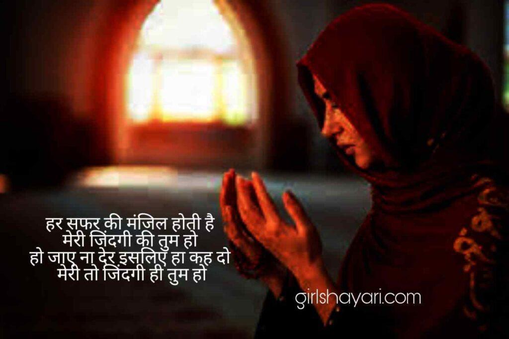 hindi dua shayri