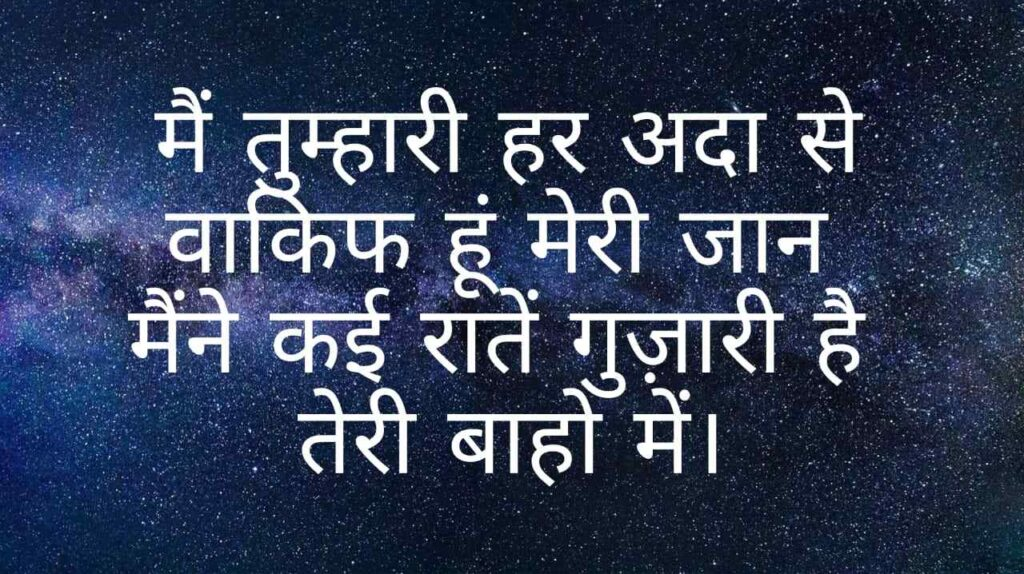 urdu shayri in urdu hindi