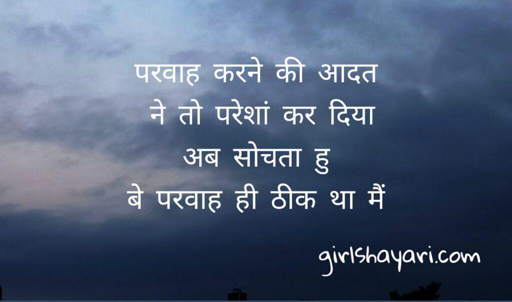 dosti me dhoka shayari in hindi